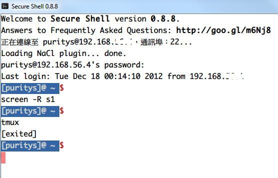 chrome secure shell client setting